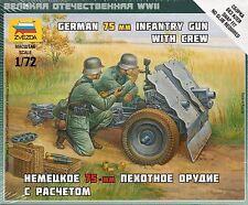Zvezda 1/72 Figures - German 75mm Infantry Gun with Crew Z6156