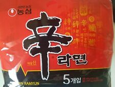 NongShim Shin Ramyun Noodle Soup Gourmet Spicy Flavor - 4.2 Ounce ( 5 pack)