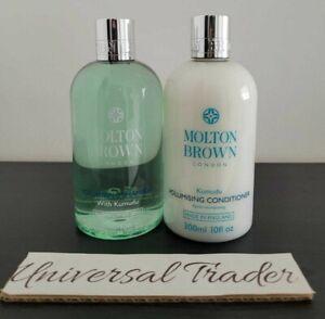 Molton Brown Kumudu Shampoo 300ml & Kumudu Conditioner 300ml Duo