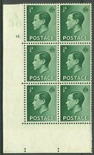 1936, Sg457 + Flaw, P1 + P1b, ½d Green, A36 / 12 dot, Mm, (00691)