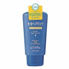 Shiseido Moisture Hair Pack hair ends night essence 120g damage care From Japan
