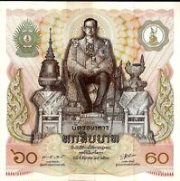 THAILAND 60 Baht P-93 1987 Commemorative LARGE Square UNC KING Rama IX Bill NOTE