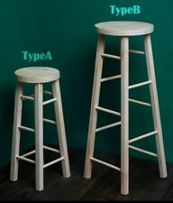 "Wood Bar Stool Furniture Table Prop For 1/3 24"" 70cm SD17 BJD SD LUTS SD DOll"
