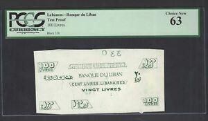 Lebanon - Banque du Liban 20-100 Livres Test Proof Vignette Uncirculated