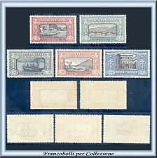 1923 Italia Regno Serie Manzoni n. 151/155 Centratissimi Nuovi Integri **