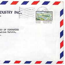 BC39 China 1981 Taiwan 1977 CONSTRUCTION ISSUE Cover $6 TAOYUAN AIRPORT