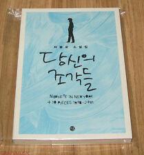 PIECES OF YOU TABLO NOVEL KOREAN VERSION NEW