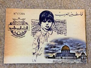 2019 Jerusalem Capital Of Palestine Al Aqsa Mosque Political Maxi Card Mint