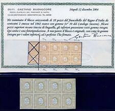 1862 Regno D'Italia 2c bistro per stampe blocco di 8 NL /TL Catalogo Bolaffi 65A