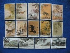China ROC Stamp Collection Used ( 15 )