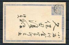Ganzsache Japan 1 1/2 Sen postalisch gelaufen - b4553