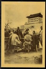 CHINA  Old Scene Photo ( Reprint ) - Beijing Street Food