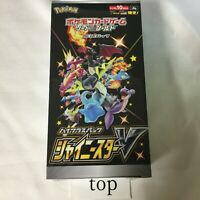 Pokemon Card Game Sword & Shield High Class Pack Shiny Star V BOX 2020 sealed