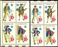 1568a, 10¢ Bicentennial DRAMATIC COLOR SHIFT ERROR BLOCK OF 4 WoW