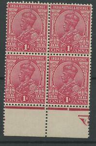 India SG159 1911 1a rose carmine Unmounted Mint Block