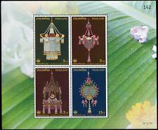 """THAILAND STAMP 2005 THAI HERITAGE CONSERVATION """"ART HANDICRAFT"""" S/S SHEET"""