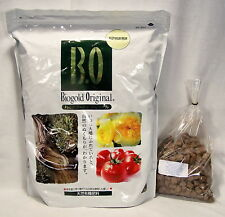 Bonsai Dünger Bio Gold 3500 gr aus Japan Ficus Kiefer Wacholder Organisch