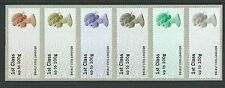 GREAT BRITAIN 2017 THE MACHIN ANNIVERSARY POST AND GO STRIP OF 6  UNMOUNTED MINT