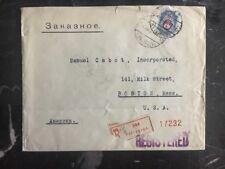 1957 Petrograd Russia Censored RegistereD Commercial Cover To Boston Ma. USA