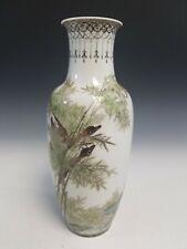 Antique Chinese Egg Shell Porcelain Vase.