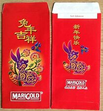 Ang pow red packet Marigold Rabbit 1 PC  2011 new