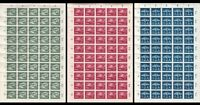 SALE Stamp Germany Sc B252A-C Sheet 1944 WWII War Era Airmail Focke Condor MNH