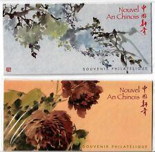 BLOC SOUVENIR N°6 et 16 Nouvel an chinois  neufs sous blister