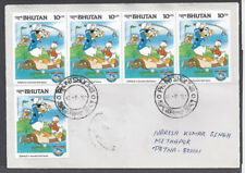Bhutan: 1992.9.10 Donald Duck & Nephews Playing Golf; 5 copies used on cover