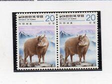 Corea del Sur Fauna Valor del año 1979 (CT-814)