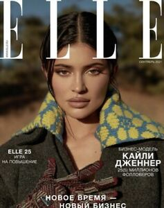 Russian Russia 'ELLE' magazine 'travel' Kylie Jenner Cover #2 09/2021 SEPTEMBER