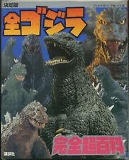 Ultimate All Godzilla Full Ultra Encyclopedia (Tv Magazine Deluxe (155) (2004)