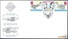 BULGARIA 2009 - HISTORY OF BULGARIAN AIR FORCES - FDC