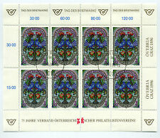 Austria 1996 stamp day sheet of 8 stamps used