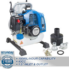 """More details for ⚫ petrol water pump 1.5"""" portable pond pool flooding drainage 250l/min 2stroke🔵"""