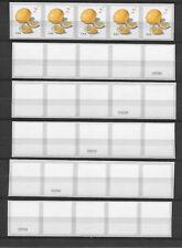 Scott #5256 2c Lemons Complete Back Number Set (6) PNC5, Plate B11111, MNH, F-VF