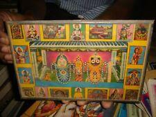 INDIA RARE COLOUR PRINT - LORD JAGANNATH , SUBHDRA & BALRAM IN TIN FRAME