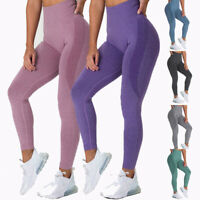 Women's Seamless High Waisted Yoga Leggings Fitness Sports Running Gym Pants