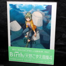 Kozue Amano Illustration IV Birth Japan Art Book NEW