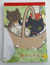 RARE San-x Kutusita Nyanko Cat Large Memo Pad with Stickers Stationery Kawaii