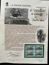 Puerto Rico 1993, History Sheet, BLOQUE SELLO COLON DESCUBRIMIENTO PR $0.29, MNH