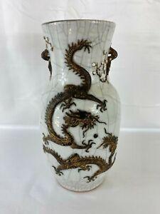 Vase China Drachendekor Relief Krakelee Antik Alt Drache Kranich Qing Porzellan
