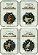 2009 Oman Set 4 Silver Colorized Coins 1 Rial Birds NGC PF69-70 Box COA Rare