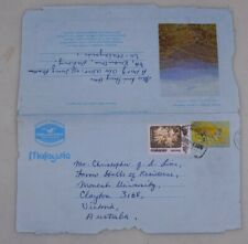 Mayfairstamps Malaysia 1981 Tiger Uprated Stationery Aerogramme to Australia wwh