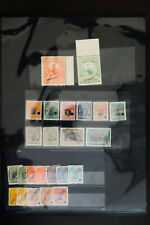 Peru Outstanding Mint Specimen Stamp Collection