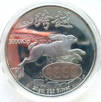 Laos 1999 Year of Rabbit Leap 3000 Kip Colour Silver Coin,Proof