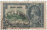 Hong Kong S.G.134.. 5 cents green & indigo used