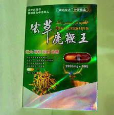 Natural Herbal 10+10Pills/1Box m4  ENHANCER Plateau Snow ChongCao Male Sex Pill