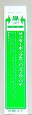 Humble Pie Thunderbox PROMO OBI DISK UNION JAPAN