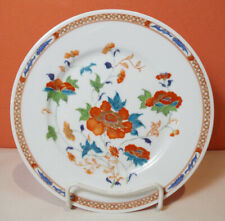 Ceralene Raynaud HOKUSAI Salad Plate 8 Available EXCELLENT Gold Limoges France
