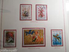 HONGRIE, LOT timbres THEMES FLEURS, FLOWERS, oblitérés, VF used STAMPS